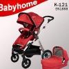 EN1888 2-in-1 aluminium baby stroller