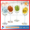 Multifunctional Glass Goblet with printing