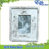 Antique White Wooden Photo Frame