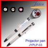 Metal LOGO Projector Pen