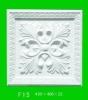 gypsum relief sculpture