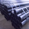 seamless butt welded pipe