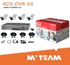 4ch CCTV System With New Color Packaging for Home Surveillance