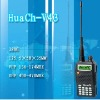 handheld amateur walkie-talkie V43 intercom radio