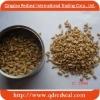 Fried Sunflower Seed Kernels