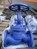 DIN Straight Pattern Globe Valves