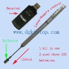 wireless presenter laser pointer with teaching bar