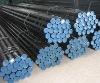 Oil casing tubes