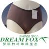 Bamboo fiber briefs D22031