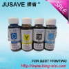 Premium quality BK/C/M/Y uv dye ink for canon printers 70ml 100ml 250ml 500ml 1L 20KG