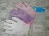 lycra spa moisturizing gloves