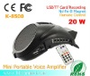 High Power Nr-Fe-B Multifunctions Mini Portable Voice Amplifier K-8500