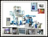 Longteng High Speed pe film blowing machine