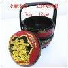bamboo basket from yongchun,China wedding basket