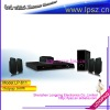 5.1ch DVD home theater system