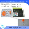 universal USB Charger kit for Iphone, Sansung,Nokia and Motorola and Blackberry with a silicone bag