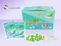 Fresh Dragee Chew Gum