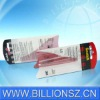 Supply Good quality cosmetic packaging