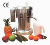 Orange juicer,Centrifugal juice machine