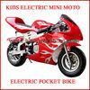 2012 KIDS ELECTRIC MINI MOTO CE(HDES-8011)