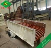 Factory shaker feeder/minerals feeder/oscillating feeder for mining plant