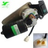 Windshield Wipers & Wiper Motors 24V DC