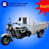 New design high quality 150cc 200cc CargoTricycle three wheel motorcycle