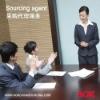 Shenzhen Sourcing agent service