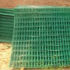 Wire Mesh Panel Fence