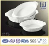 White Porcelain boat shape plate