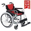 high quality wheel chair for the Japanese Market