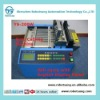 Automatic Cooper Wire Cutting Machine