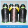 Ningbo Manufacture Of High Tenacity 100% Polyester Filament Thread