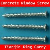 Zinc Plated Concrete Window Screw from China Supplier