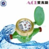 Vertical Helical Vane Type Water Meter 80mm-200mm