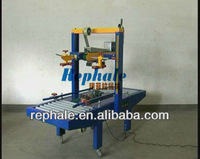 Carton packaging machine 0086 15638185393