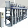 new JNJH 800 automatic 8 colors Middle Rail Gravure Printing Machinery