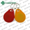 RFID Key Chain