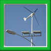 HIGH QUALITY WIND DECORATION SOLAR LIGHTS