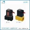12v plastic solenoid valve G1/8 DC12V