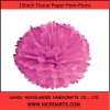 Colorful Tissue Paper Pom Poms For Party Decoration