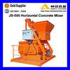 JS concrete mixer machine