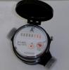Single Jet Plastic Water Meter LXSC-13S