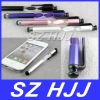 Capacitive Chromatic Stylus Pen for The New iPad 3 iPad 2 Playbook iPhone 4 4S Galaxy S2 Galaxy Note P7510