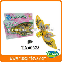 electronic toys butterfly