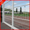 (689)Galvanized&PVC coated double wire fence factory