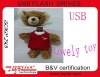 2012 hot sell lovely flush promotional gift toy bear usb flash drive 2gb,4gb,8gb,16gb