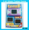3 in 1 brain Trainer Game