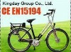 Electric Bicycle 250W