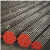 "1/2""~48"" high quality 150~1500# carbon steel pipe, at best price"